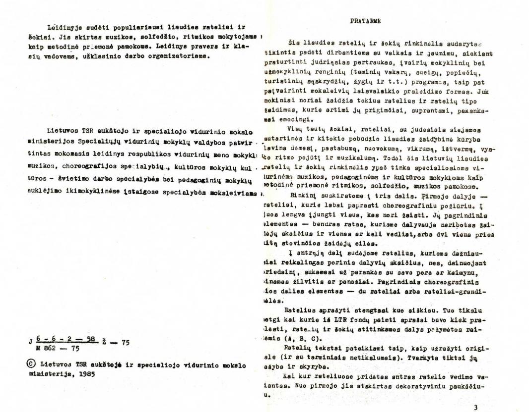 PSL-2 copy_1600_50